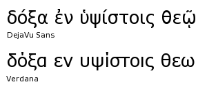 Verdana und DejaVu Sans im Vergleich